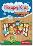 HAPPY KIDS JUNIOR A & B WKBK (+WORDS & GRAMMAR)