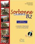 SORBONNE B2 ELEVE (+CD)