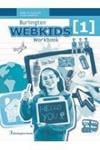 WEBKIDS 1 WKBK